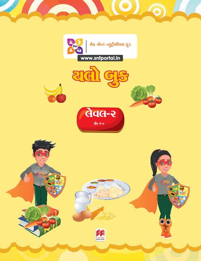 Yellow Book Level 2 (8-12 years) in Gujarati Language